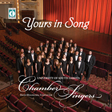 U of SD Chamber Singers CD